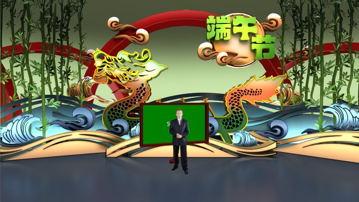 Dragon Boat Festival Virtual Set-2