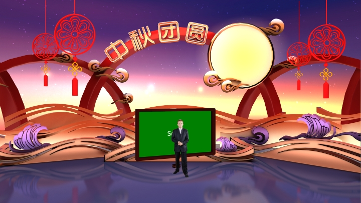 Moon Festival Virtual Studio Set