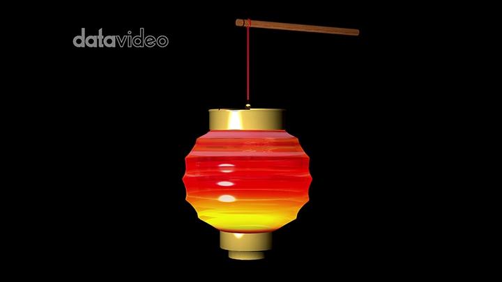 【TVS-3000_AR】Lantern