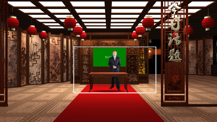 Traditional Chinese indoor deco virtual set